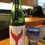 玄海鮨 - 今回も お酒を持ち込ませていただきました 酔鯨 純米大吟醸 吟麗プレミアム