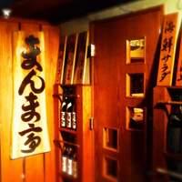 魚酒房 まんま亭 - お店の外観