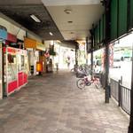 餃子の横綱 - 都島通沿いの野江国道筋商店街。野江内代駅から6分位