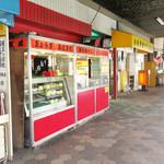 餃子の横綱 - 都島通に面した店舗。テイクアウトのみ