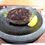 肉ばたけ - 京都牛100%ハンバーグ