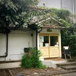 菓子工房ルスルス - 可愛い小さなお店です