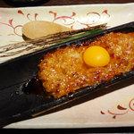 佐島 - 自家製つくねの竹筒焼き