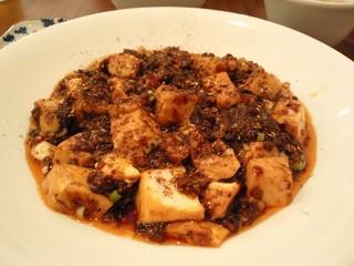 くろさわ東京菜 - また食べたくなるそんな麻婆豆腐