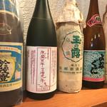 辺銀食堂 - 数十年物の八重山の古酒たち