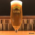 フレスキッシマ - エーデルピルス