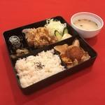うさぎ食堂 - 数量限定中華弁当