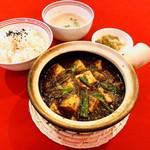 うさぎ食堂 - 麻婆豆腐セット