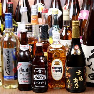 生ビール199円、ハイボール250円とお得なドリンクが自慢!