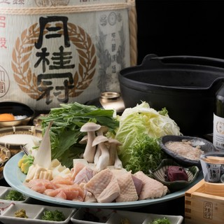 【おすすめ料理】大吟醸を『食べる』、大吟醸鍋