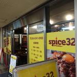 spice32 - 大阪駅前第1ビル地下2階