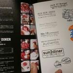 サントゥーダイナー - THEBURGER COMPLETE!!!