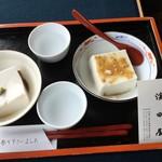 濱田屋 - 醤油とワサビと、和三盆。一つのお盆にセットされています