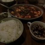 四川創作料理 凜 - マーボー豆腐とライス