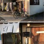 蕎麦切り さとう - そば切りさとう(安城市)食彩品館.jp撮影