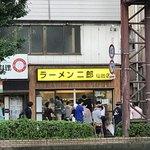 ラーメン二郎 - 【2018.9.1】店舗全容。