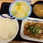 松屋 - 鶏のバター醤油炒め定食通常650円がラインクーポンで70円引きの580円を期間限定のライス大盛無料で