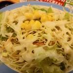 松屋 - 生野菜にはポン酢とフレンチダブル掛け