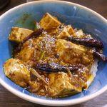 雲林坊 - 最初に口にした「小麻婆丼」は大きくカットされた豆腐の合間に丸のままの唐辛子がたっぷり!