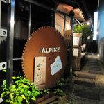 アルピーヌ -