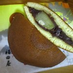 御菓子司 ふくだや - 料理写真:中身は栗!