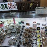 海鮮食堂おくどさん -
