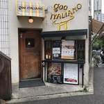 goo ITALIANO - お店