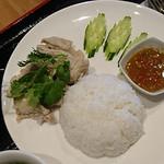 バーンサイアム - 料理写真:カオマンガイ