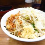 ラーメン二郎 新小金井街道店 - 汁なし(ラーメン小+汁なし+粉チーズ)