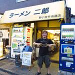 ラーメン二郎 新小金井街道店 -