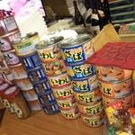 壱番館 - 缶詰めいっぱい