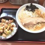 92340536 - 180906木 神奈川 肉煮干中華そば鈴木ラーメン店 ランチセット1,000円