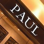 PAUL - 外観2018年8月