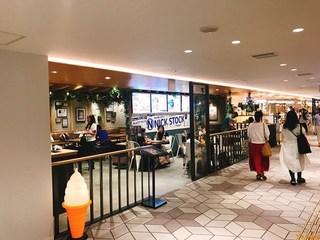 肉が旨いカフェ NICK STOCK 伊丹空港店 - 外観