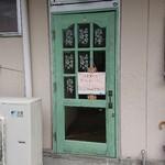 カフェ ガウディ - 裏入口