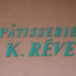 Kレーヴ - 看板