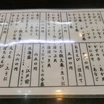 92347387 - メニューは110円から860円の寿司まで色々!
