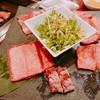 タン・シャリ・焼肉 たんたたん 武蔵浦和