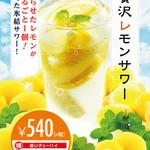 しゃぶしゃぶ SUMIKA - ドリンク写真: