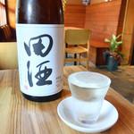 ぐろった - 田酒 特別純米酒