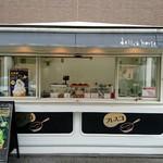 新鮮肉市場フレスコ - 店の外に「デリカハウス」がありコロッケやメンチ、唐揚げなどが買えます。