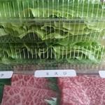 新鮮肉市場フレスコ - 「カタサンカク」「ミスジ」「カルビ」三種盛りとサンチュ。