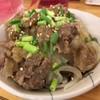 立ち呑みセブン - 料理写真:牛すじ(ポン酢)