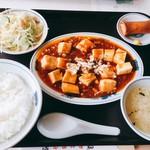 龍泉飯店 - 麻婆豆腐ランチ(辛口)