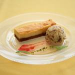 レストラン ふらのグリル - キャラメル風味ベイクドチーズ