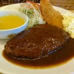 洋食Cucina - ハンバーグ