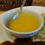 洋食Cucina - とくれん風ゼリー