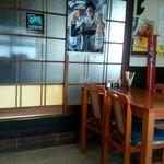せいちゃん食堂 - お店の中の様子