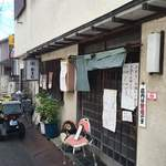 92357199 - 外観('18/09/08)