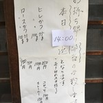 92357203 - テイクアウトのメニュー('18/09/08)